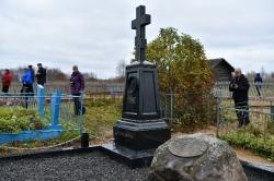 Памятник В.И. Белову