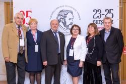 IV Всероссийские Беловские чтения. Торжественное открытие 2017