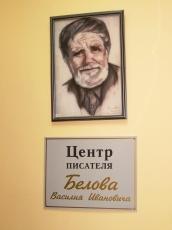 Экспозиция Центра В.И. Белова